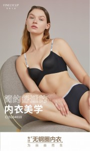 4010光感魅力 【4扣】/清貨 70C黑
