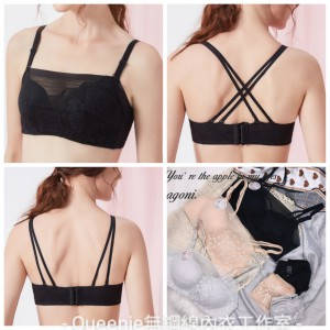 S1057蕾絲抹胸內衣/3扣/3色/70-85AB