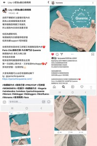 HANA媽媽 分享文/Livy 小肥珈x翻白眼媽媽