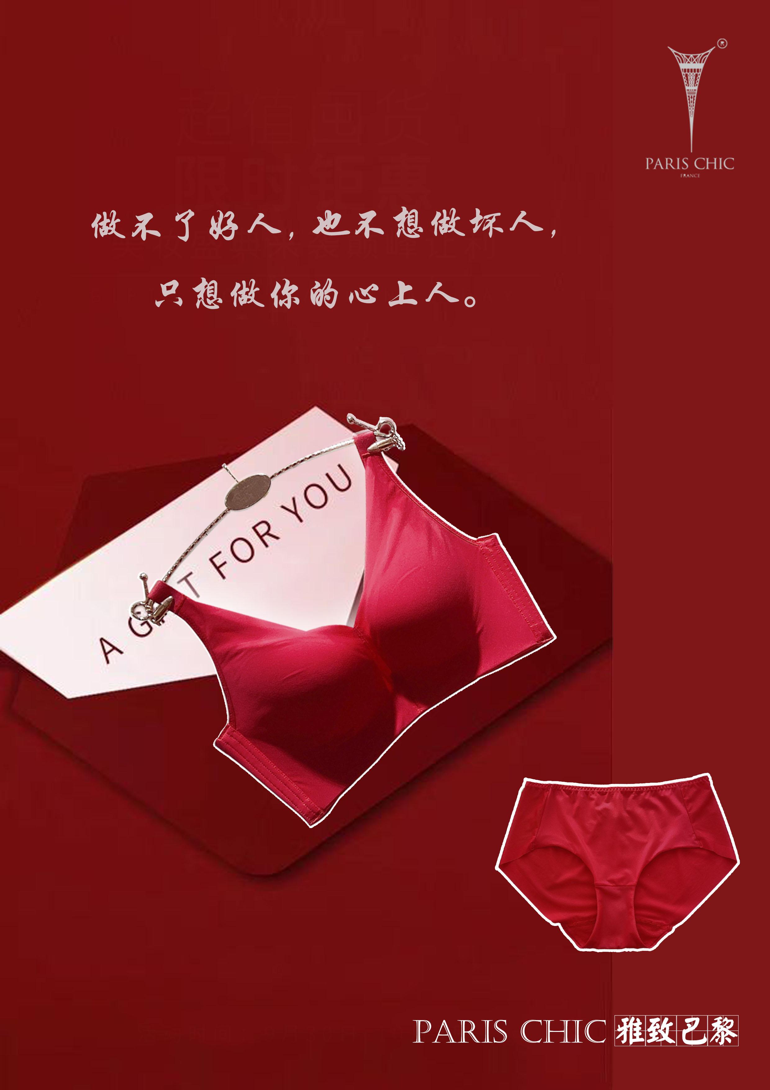 pui-fan-red-2-.jpg
