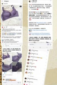 IVY分享文/FB-小魔鬼 加菲